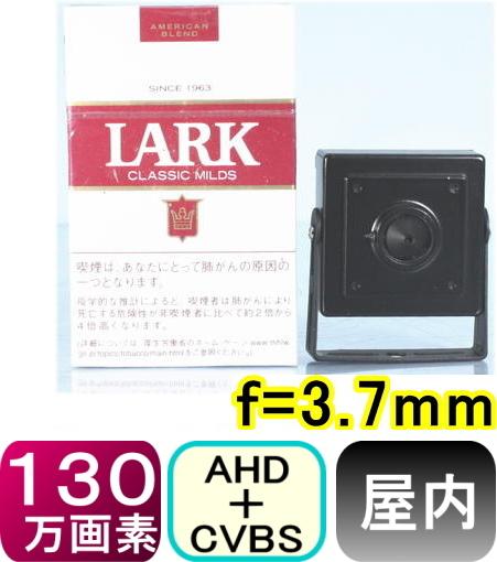 防犯カメラ録画8chデジタルレコーダー