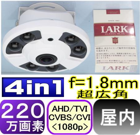 (51213)天井用超広角防犯カメラ