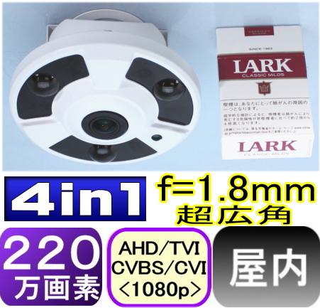 (51514)天井用超広角防犯カメラ